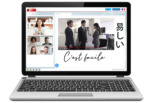 Cours japonais en visio