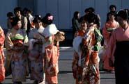 Apprendre japonais paris, Apprendre le japonais à Paris